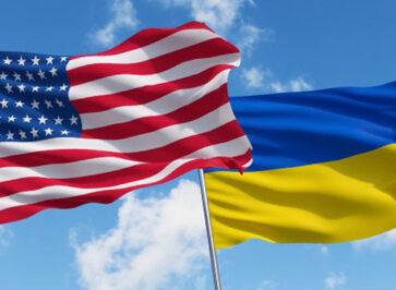 США надали українським військовим допомогу на $ 60 млн