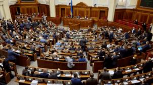 Рейтинг «Слуги народа» продолжает падать, Евросолидарность вторая, — опрос Центра Разумкова