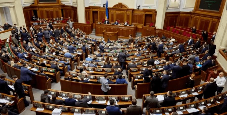 """Рейтинг """"Слуги народу"""" продовжує падати, Євросолідарність друга, – опитування Центру Разумкова"""