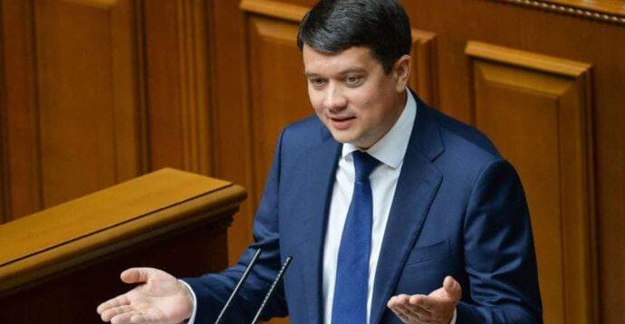 Рада відправила Разумкова у відставку