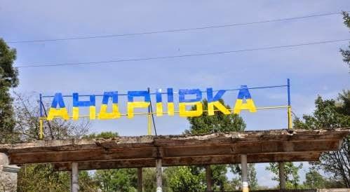 Рада повернула селу на Львівщині радянську назву