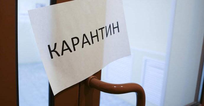 У Києві посилять карантин: стало відомо, які будуть обмеження