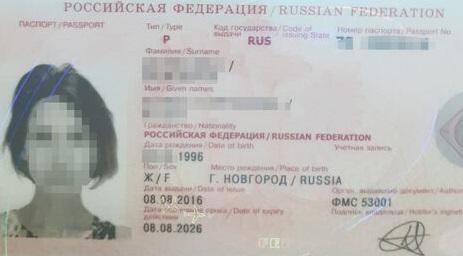 В Україну намагалася потрапити російська поетеса, яка незаконно відвідувала Крим