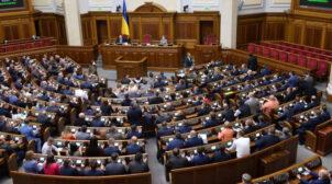 «Слуга народа» впервые потеряла первое место в рейтинге партий. Лидер — «Европейская солидарность», — опрос
