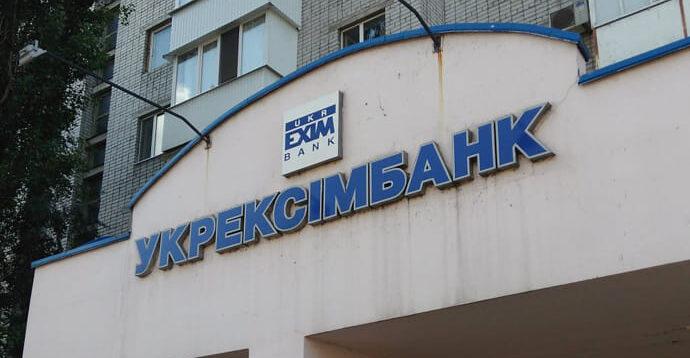 """(Рус) У Зеленського відреагували на напад на журналістів """"Схем"""" в """"Укрексімбанку"""""""