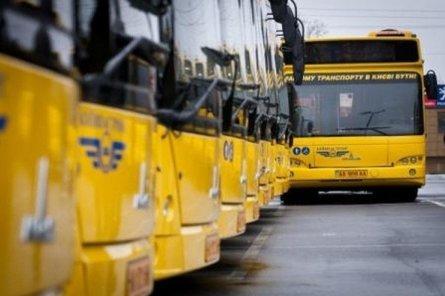 В Києві можливі зміни в маршрутах громадського транспорту. СПИСОК