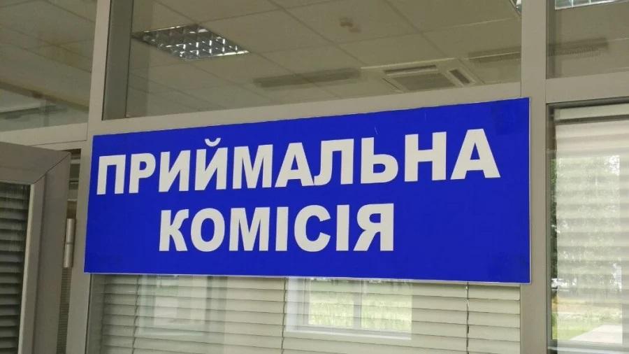 У Міносвіти затвердили правила прийому до ВНЗ у 2022 році