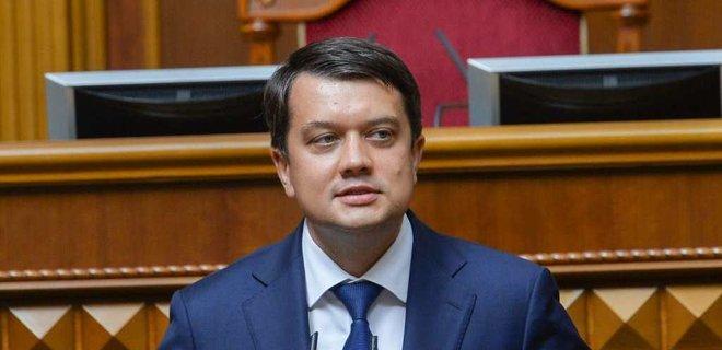 """Разумкова виключили з чатів """"Слуги народу"""""""