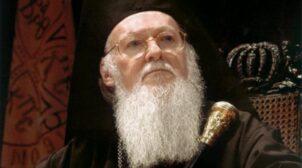 Патріарха Варфоломія ушпиталили у США